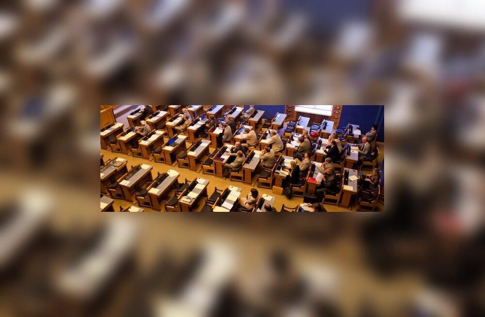 Голая правда о расходах парламентариев