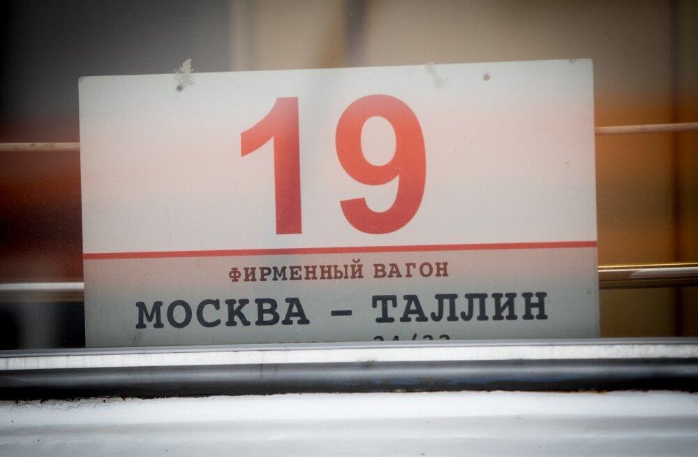 Эстония вошла в ТОП-10 по въездному туризму в Россию
