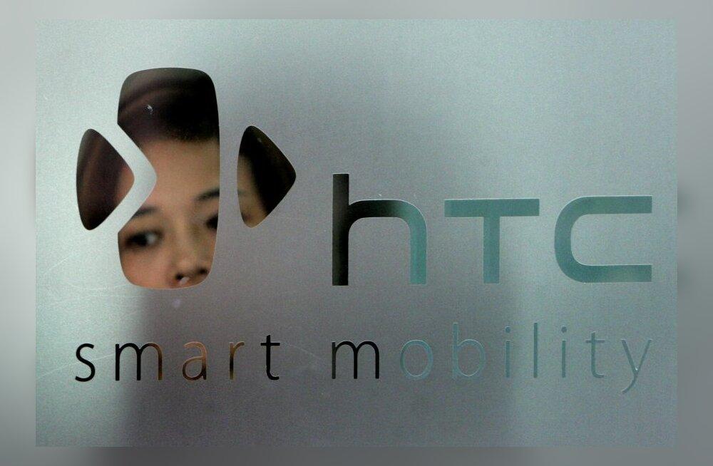 HTC Nexus 9: tahvelarvuti, mis jätkab sealt, kus Ouya läbi kukkus (kui see üldse ilmub)