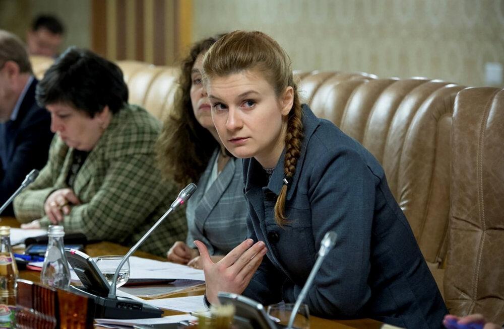 Судебные власти США попросили депортировать обвиняемую в шпионаже Марию Бутину