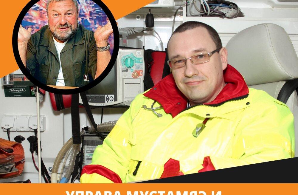 Цикл встреч-бесед с интересными людьми на русском языке откроет вечер с доктором Аркадием Поповым