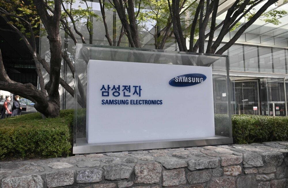 Samsungi suuromaniku surm pani firma aktsia peadpööritavalt tõusma
