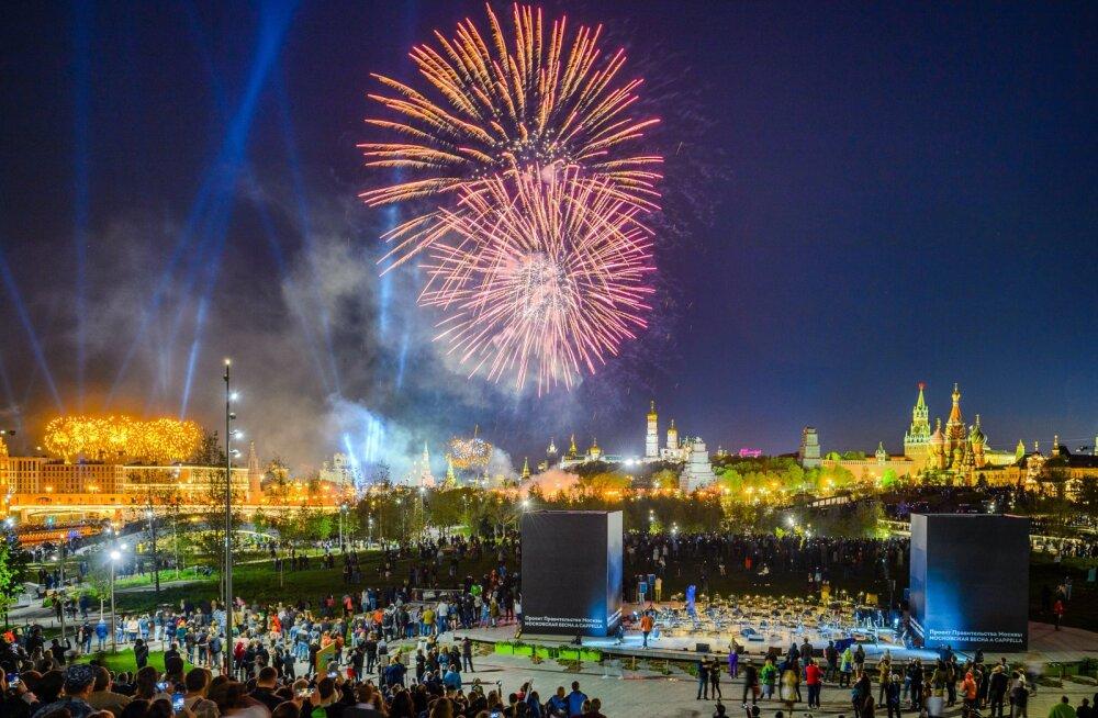 Эстоноземельцев ждут в Москве! Весенней, романтичной, музыкальной…
