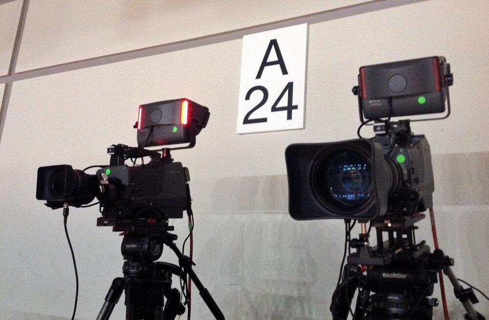 Kreeklaste kaamera jäi juhuslikult tööle?