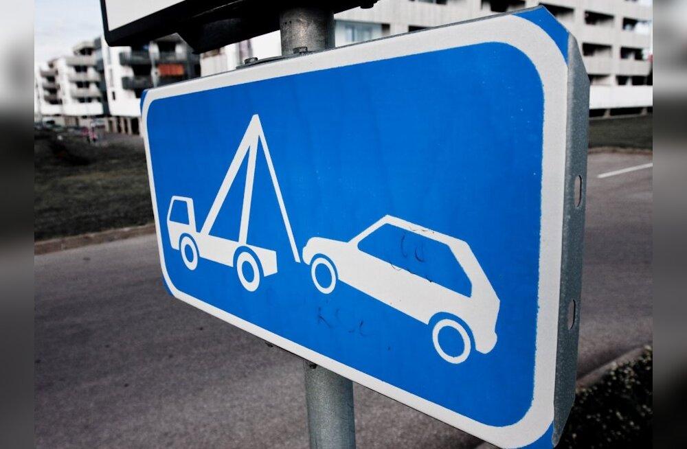 Взимание денег за увоз машины на штрафстоянку признали противоречащим Конституции