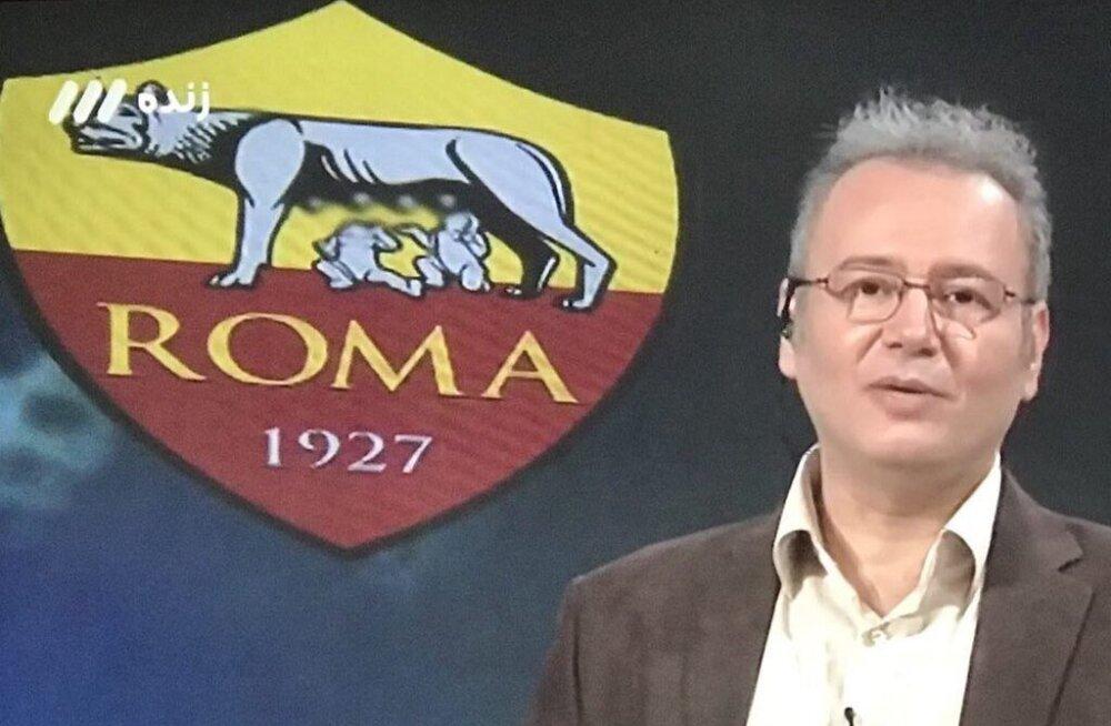 Absurdi tipp! Iraani riigitelevisioon hägustas Meistrite liigas suuri tegusid teinud AS Roma logo