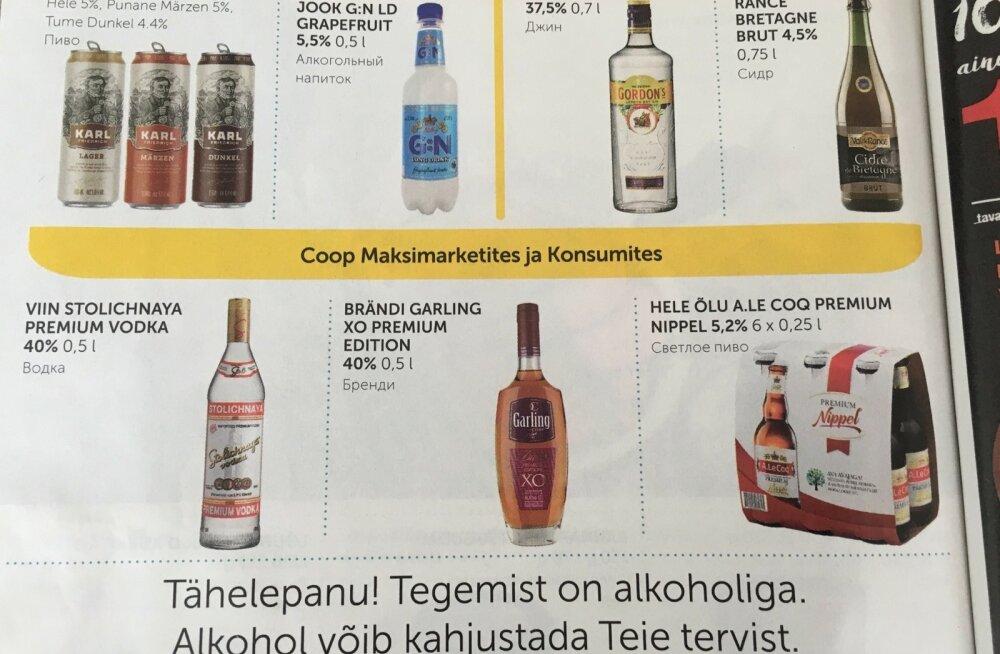 Alkoholireklaam