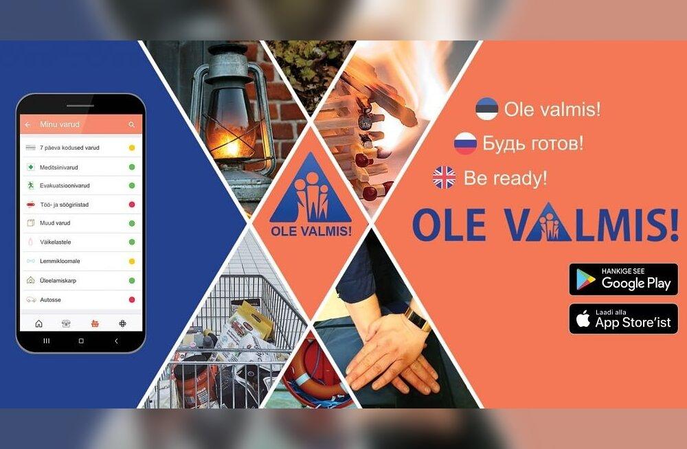 """Как вести себя в кризисных ситуациях? Президент Кальюлайд советует скачать эстонское приложение """"Будь готов!"""""""