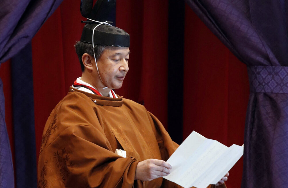 Император Японии официально вступил на престол