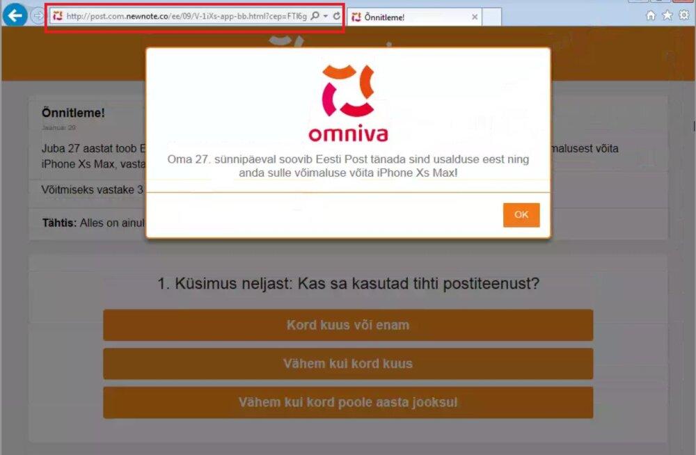 f891de5fd27 Omniva nimel levib taaskord libakampaania, mis jahib klientide andmeid ja  lubab kalleid kingitusi
