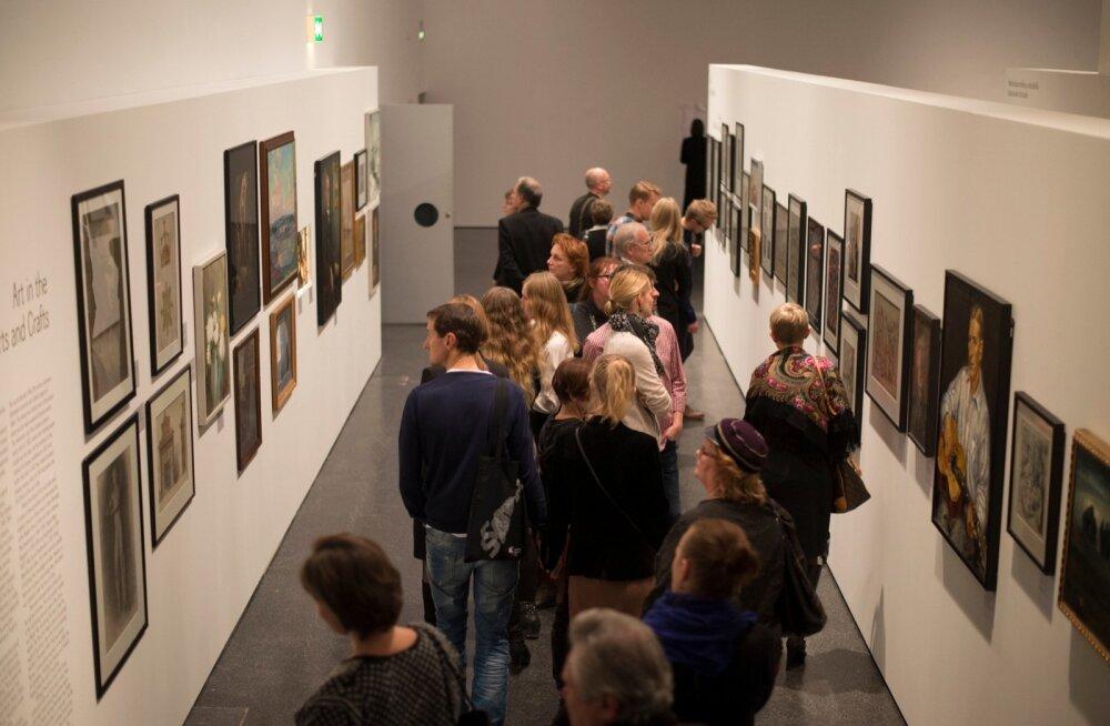 Eesti kunstiakadeemia 100. juubeliaasta üritus