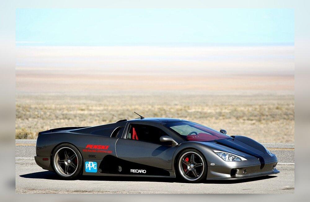 Kunagine maailma kiireim auto võetakse tootmisest maha
