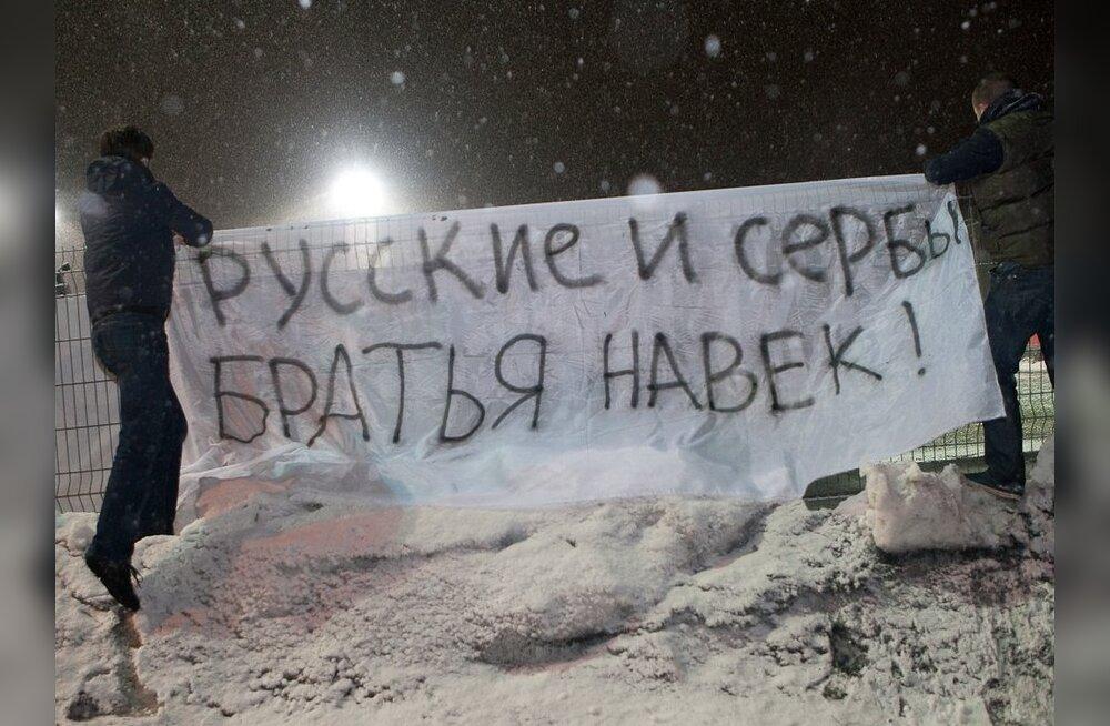 Venemaa ja Serbia