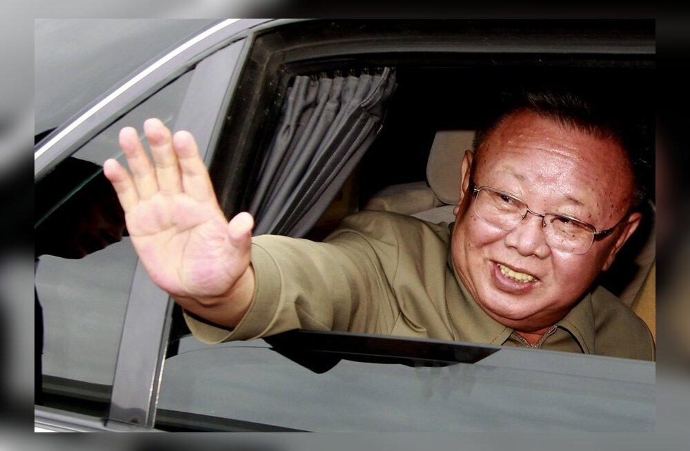 Põhja-Korea teatas Kim Jong Ili surmast