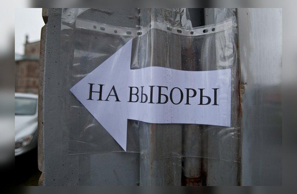 Vene riigiduuma valimised