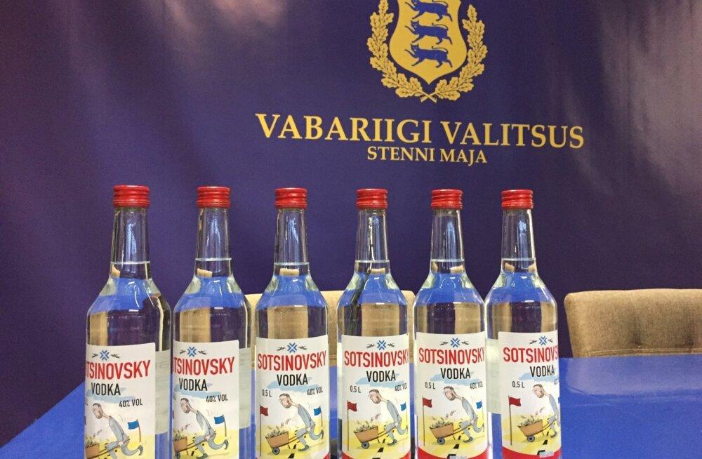 Aasta eelviimane päev Valka alkoholipoes