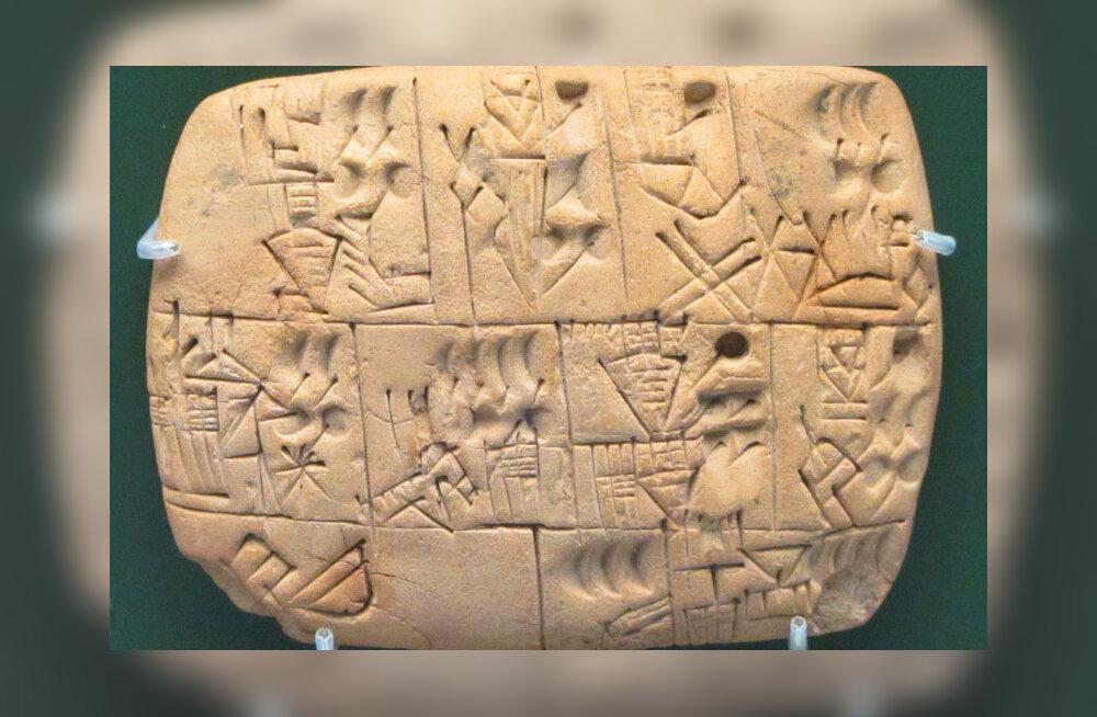Maailma vanim õlletšekk: sumerid maksid töötajatele vedelas kullas