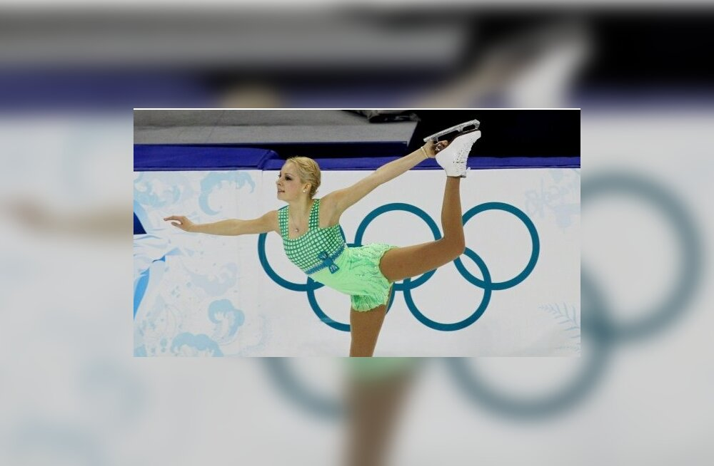Iluuisutamise MMi korraldamisõigused sai Moskva