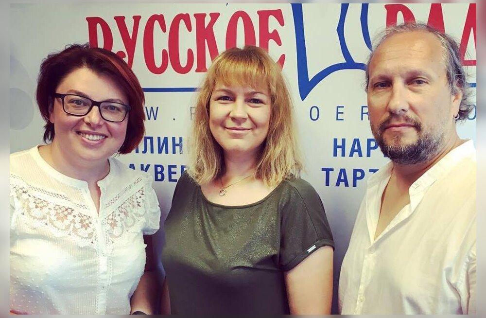 """Интернет-зависимость у детей? Слушайте интервью с психологом на """"Русском Радио"""""""