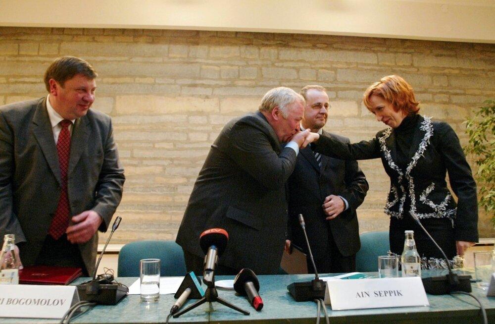 Ühtse Venemaa ja Keskerakonna koostööleppe allakirjutamine