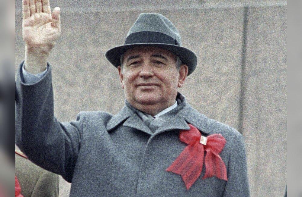 Горбачев спел дуэтом с Макаревичем