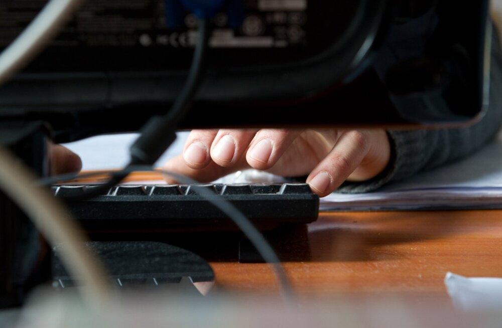 Украина обвинила Россию в кибератаке на свои суды