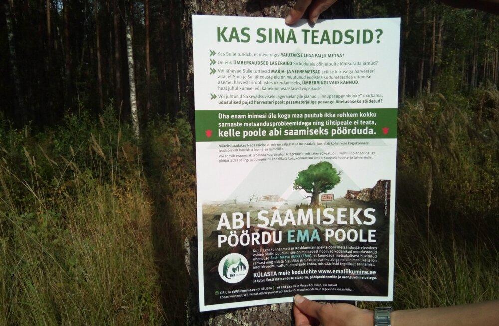 Keskkonnakomisjon arutab kolme kuu jooksul lageraievastast pöördumist