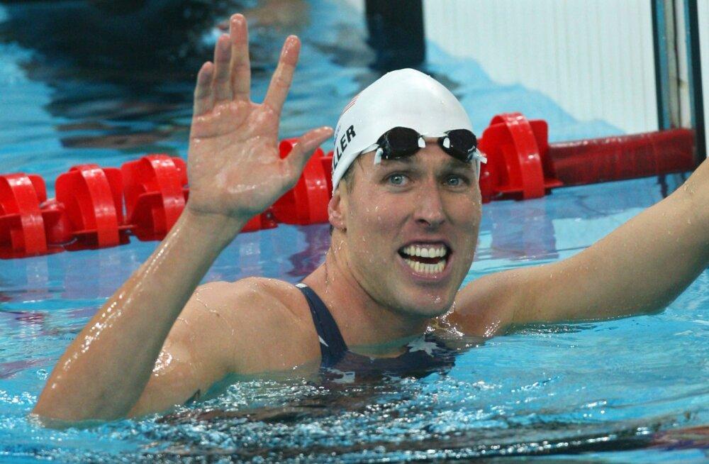ВИДЕО: Олимпийский чемпион штурмовал Капитолий. Что ему будет?