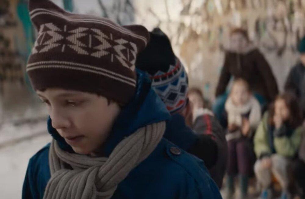 """Кадр из фильма """"Бык"""""""