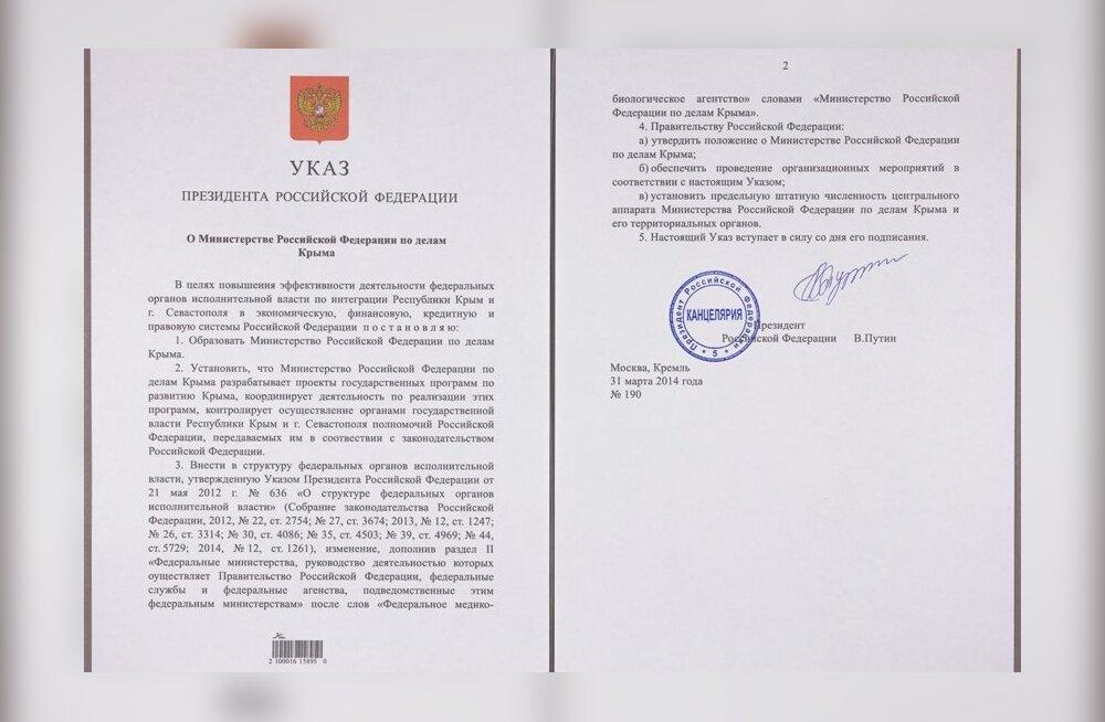 Venemaa lähiajaloo tähtis dokument jõudis oksjonile