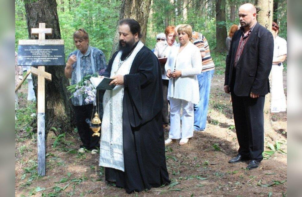FOTOD: Venemaal asetati Konstantin Pätsi kunagise haua juurde mälestusrist