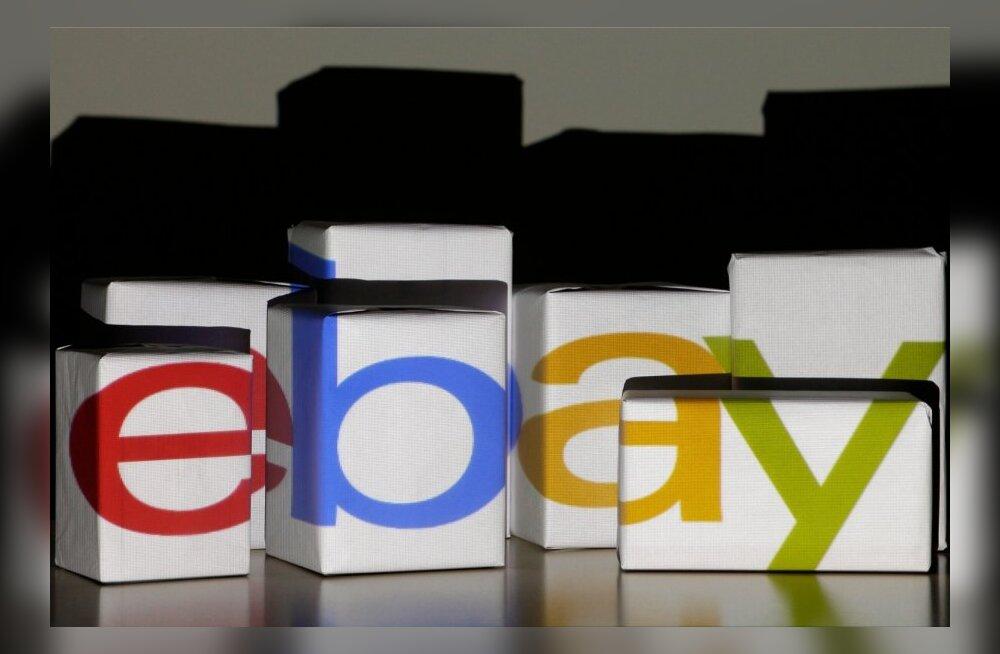 FOTOD: Pööraselt kallid ostud, mida inimesed veebipoe kaudu teinud on