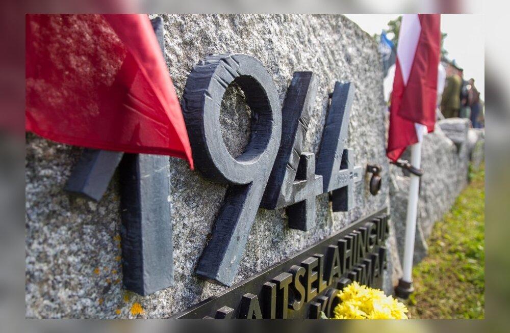 Sinimägede 69. aastapäev