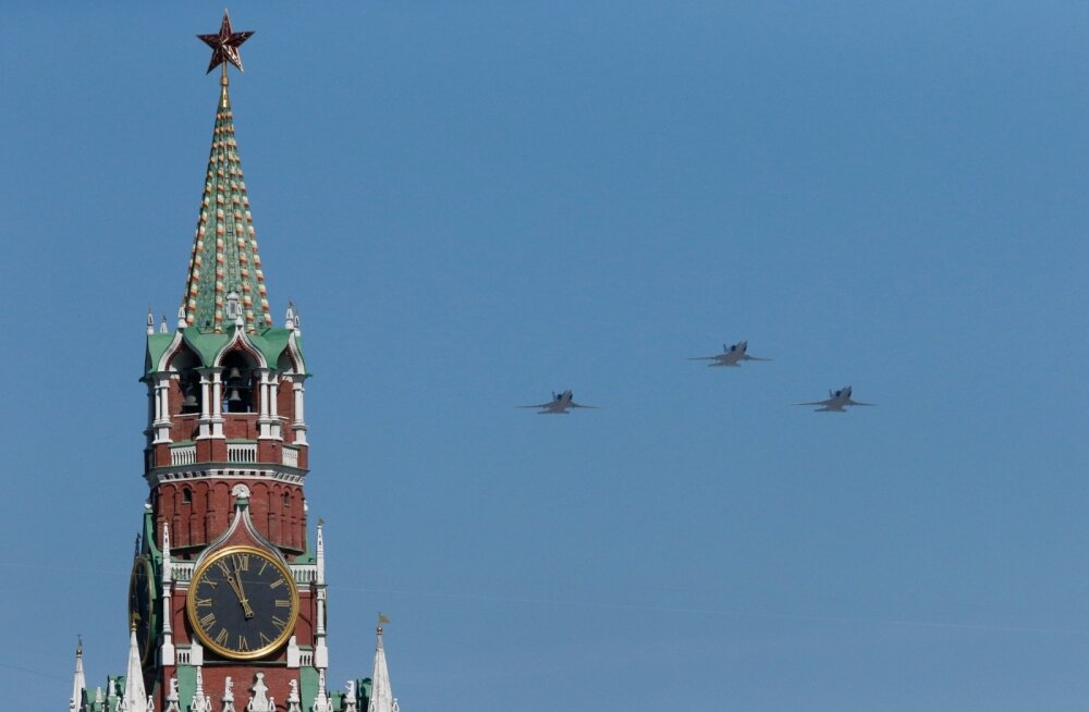 Moskva, Kreml