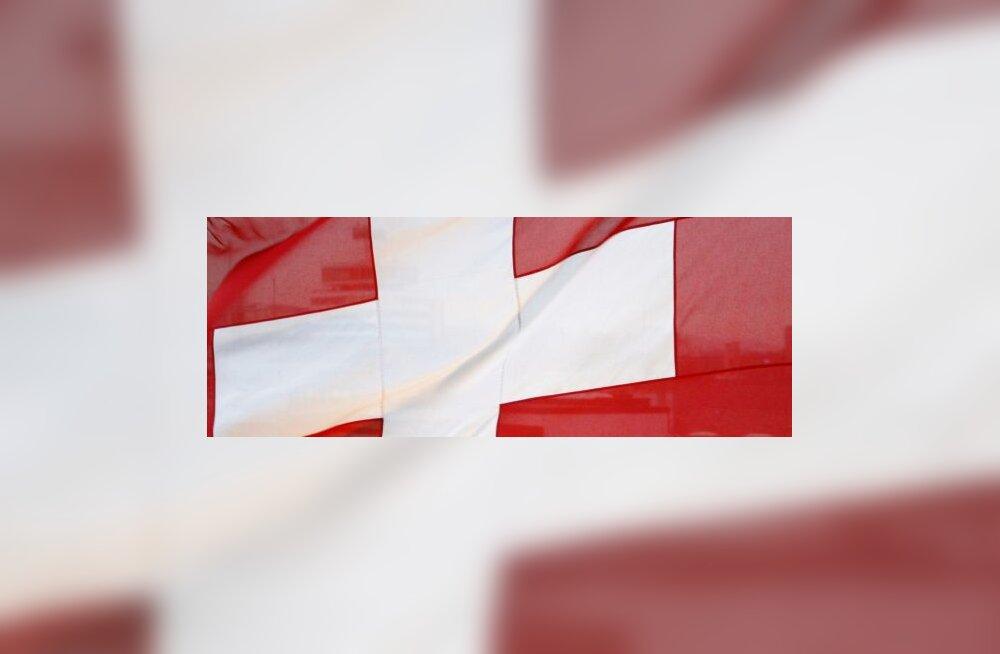 "Швейцария заморозила счет ""клуба богатых стран"""