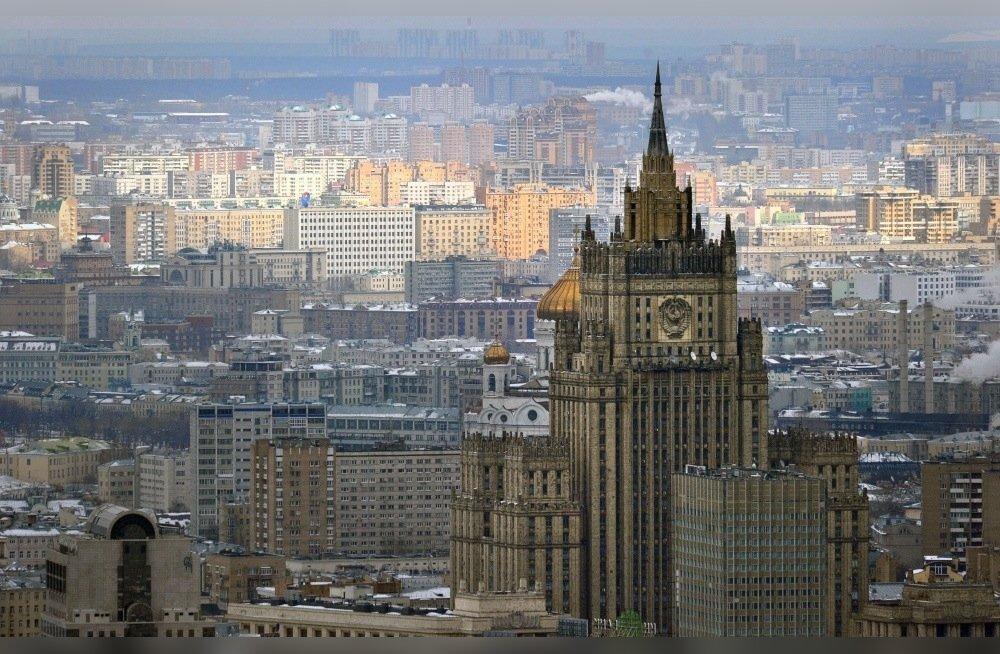 Vene välisministeerium