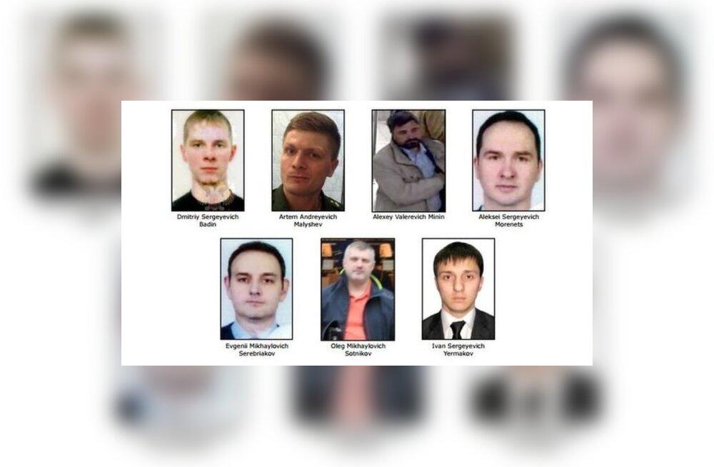 """Названы имена """"семерых хакеров из ГРУ"""". Что мы о них знаем?"""
