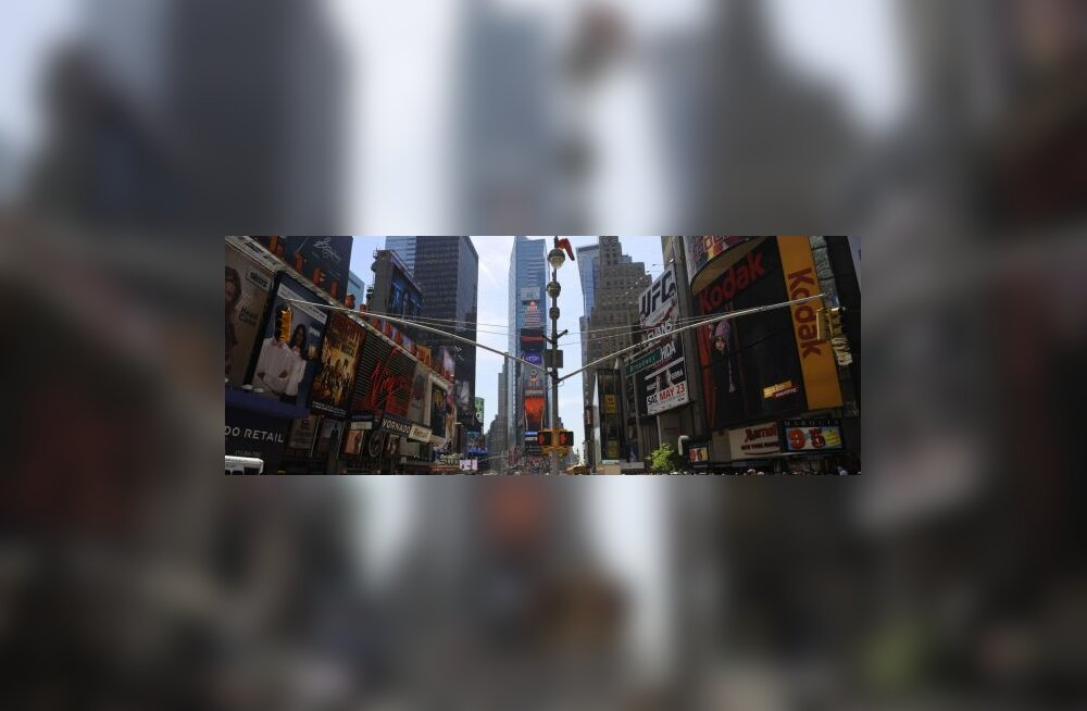 Terroripaanika: NYC metroos käivitati erioperatsioon