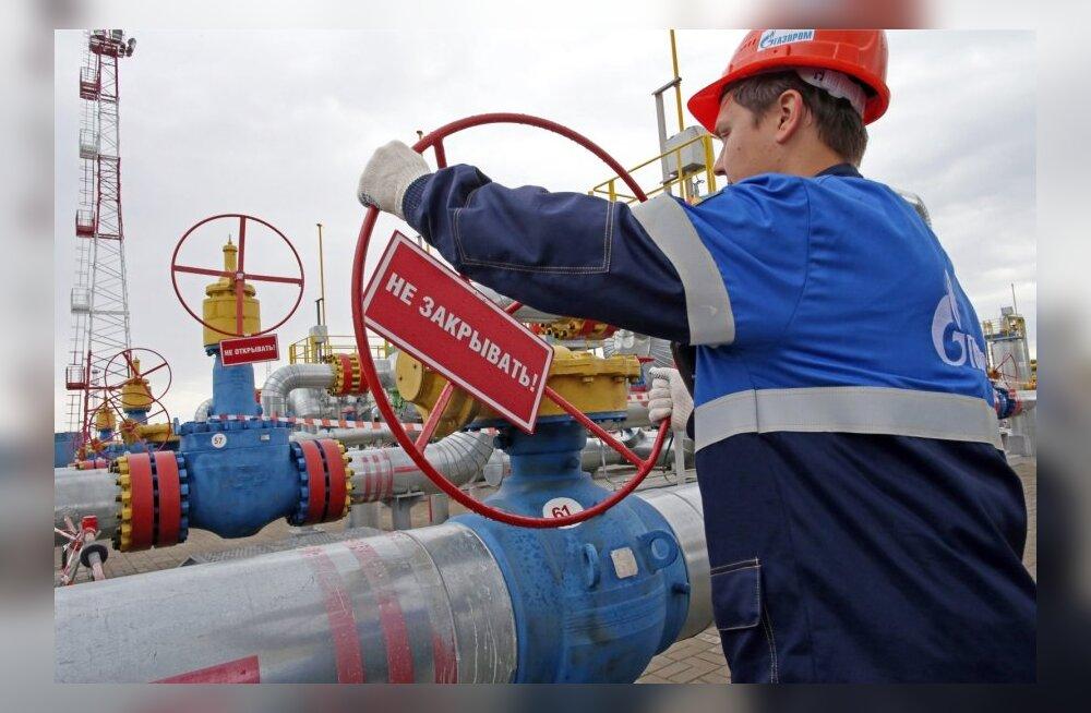 Gaasihoidla Kaliningradis