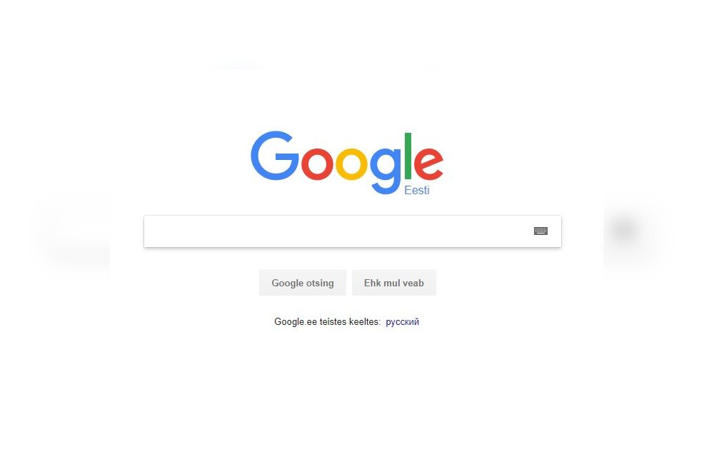 Kõigest kõmu: Google teatas, et neil pole plaanis oma arvutiversiooni avalehte muuta