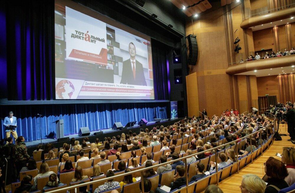 Totalnõi Diktant 2018 Tallinnas Alexela kontserdimajas