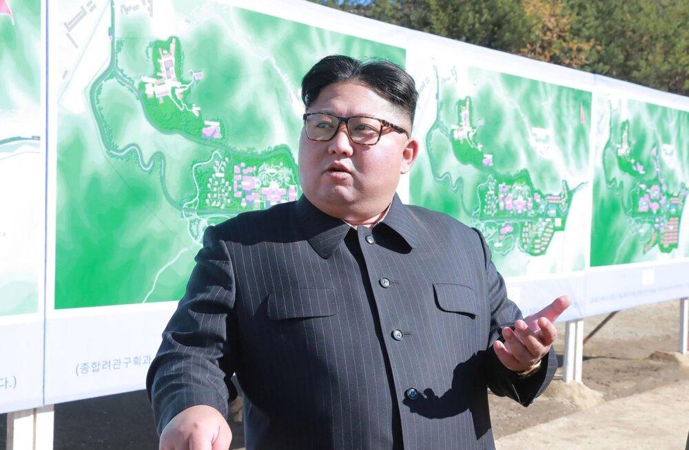 СМИ: Власти КНДР могут готовиться к запуску ракеты