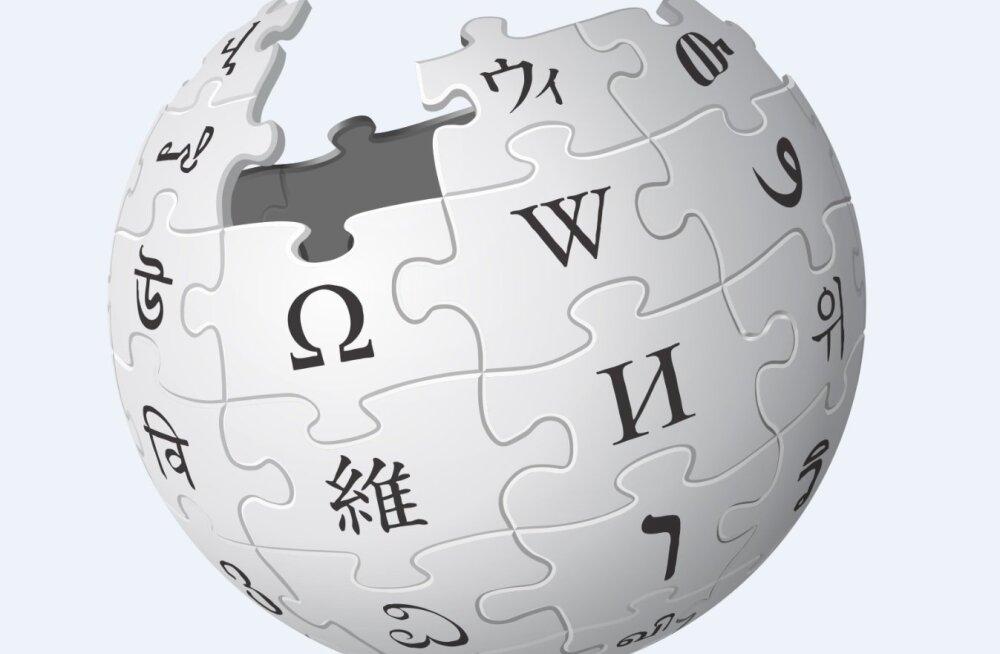 PINGERIDA | Tee ise entsüklopeedia: Wikipedia teemalehed, mida inimestele enim muuta meeldib