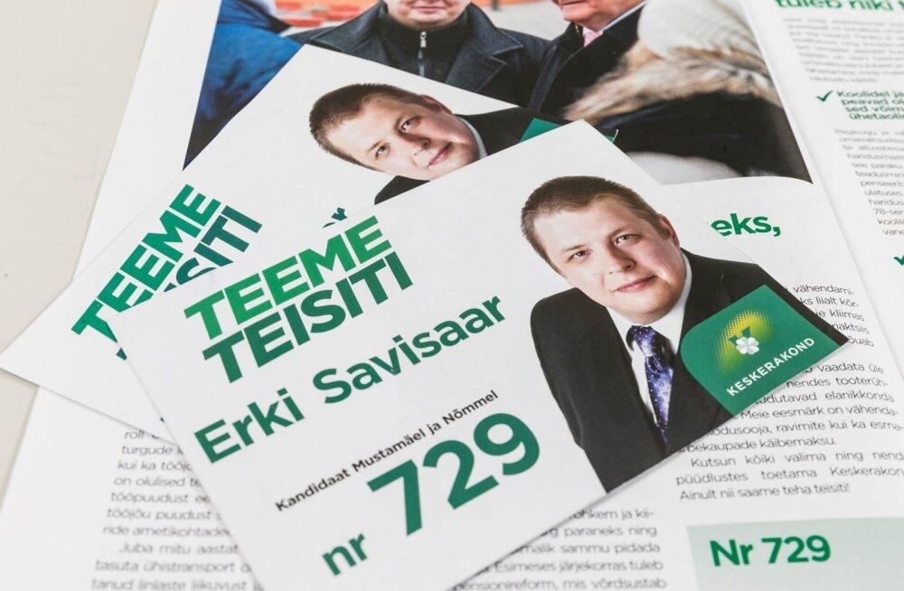 Valimis reklaam 2015