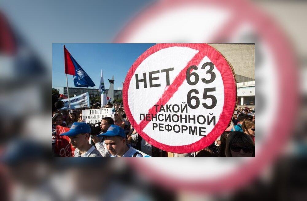 Госдума поддержала пенсионную реформу, на улицах пикеты и митинги