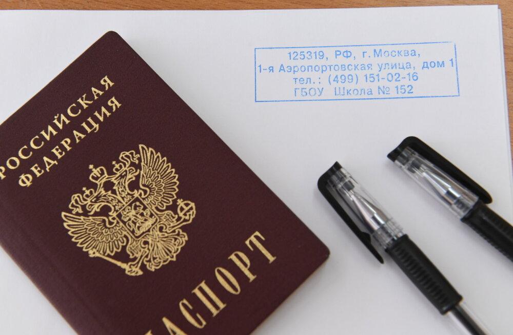 Поправки к закону: кто и почему может лишиться российского гражданства