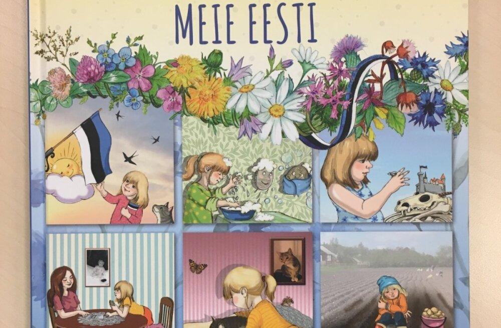 """Внезапный успех книги """"Наша Эстония"""" от Maxima: тираж распродан, но что делать тем, кто не успел купить?"""