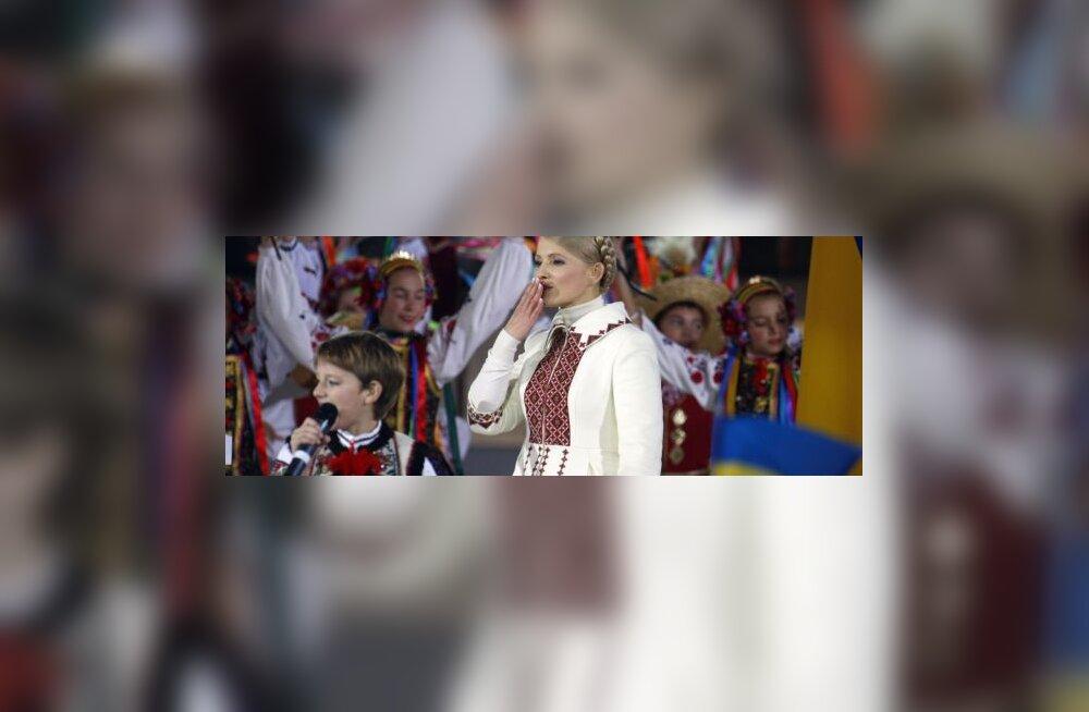 Tõmošenko esitati Ukraina presidendi kandidaadiks