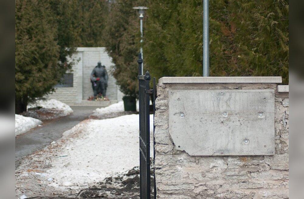 Посольство РФ направило ноту в МИД ЭР в связи с ситуацией вокруг Бронзового солдата