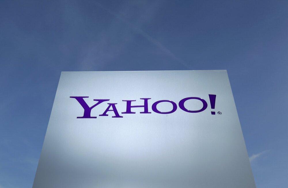 Знакомтесь, Altaba: Yahoo сменит название и гендиректора